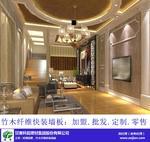 竹木纖維集裝墻板廠家-千陽竹木纖維集裝墻板-甘肅科能建材