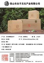 白木箱精品永子圍棋供應商哪家好-廠家推薦白木箱精品永子圍棋