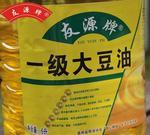 批發供應 友源牌非轉基因一級大豆油5升裝 優質食用油