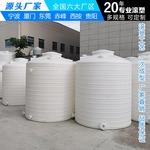 2噸pe水箱 浙東2立方pe水箱制造商