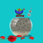 鋅粉、堿法鋅粉、電爐鋅粉、電解鋅粉、金屬鋅粉、蒸餾鋅粉、合金鋅粉、活性鋅粉