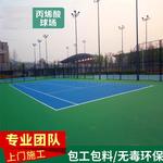 广西南宁丙烯酸篮球场价格 丙烯酸球场多少钱一平方