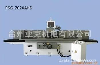 精密平面磨床PSG-7020AHD