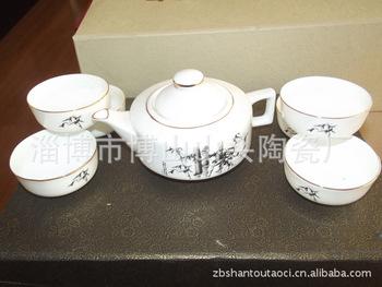廠家長期銷售 精品陶瓷茶具 骨質瓷 功夫茶具