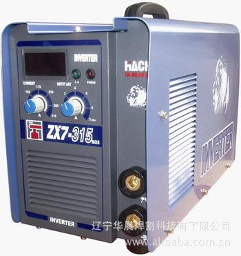 華晨ZX7-315逆變小型直流手工精品耐用型電焊機(9天無條件包退換)