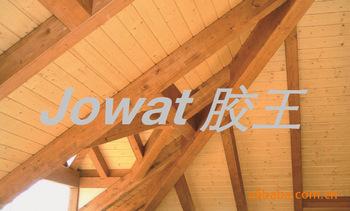 德国胶王 Jowat - 承重木结构用单组份聚氨酯胶(大梁用胶)