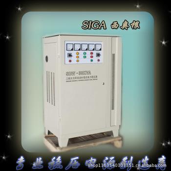 SBW-50KVA穩壓器 三相大功率全自動補償式電力穩壓器