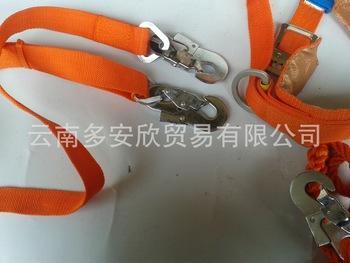 厂家直销正品电工安全带