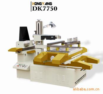 厂家直销数控电火花线切割机床DK7750东北制造性能