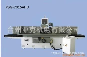 平野精密平面磨床PSG-701HD
