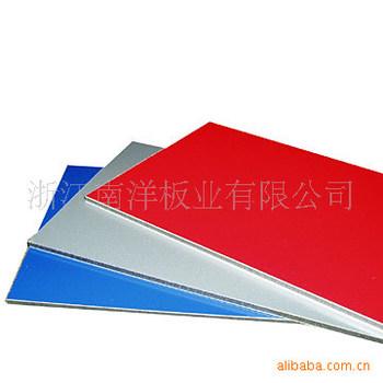廠家直銷-內墻/外墻裝飾防火板/防霉裝飾材料鋁塑板