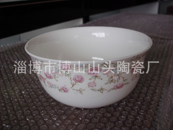 廠家專業銷售 骨質瓷餐具  金鐘碗