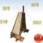 LCD型立式固定擋車器,固定式擋車器,擋車器