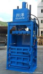 小型立式廢紙打包機廠家、廢紙箱打包機、15噸、20噸廢紙打包機