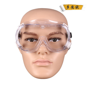 批发护目镜 防尘防沙防护眼镜防风防冲击户外骑行渐变眼镜批发