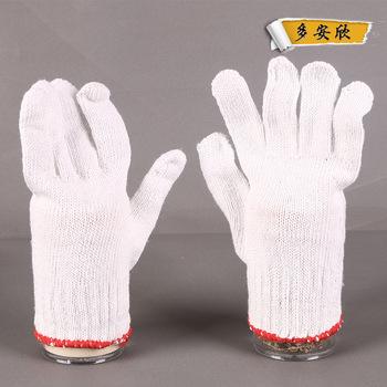 厂家直销劳保手套 劳保棉纱防护手套 线手套 纱手套特级棉手套