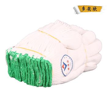 特价 厂家直销 现货批发棉纱手套 线手套 劳保手套耐磨涤纶白手套