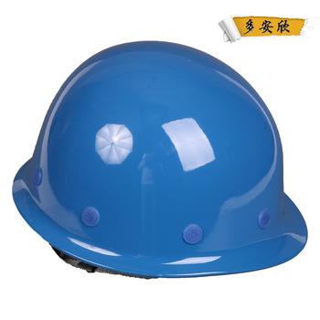 厂家直销玻璃钢电工安全帽 蓝色安全帽防护防砸帽 工地安全帽