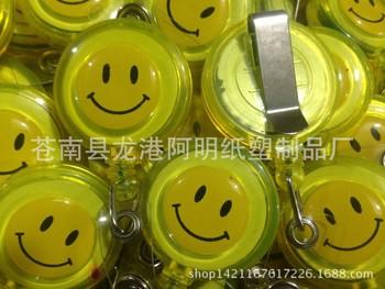 熱銷笑臉胸卡易拉扣 易拉得 伸縮扣 拉線器 透明系列 可印logo