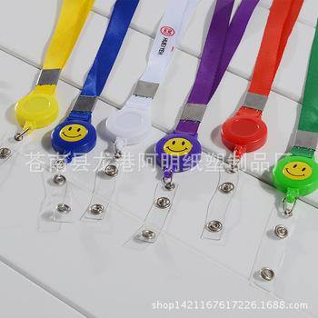熱銷笑臉胸卡易拉扣 易拉得 伸縮扣 拉線器 透明系列 可定制LOGO