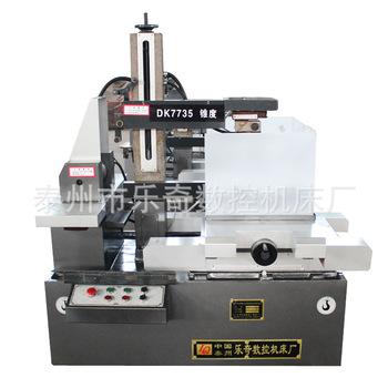 数控线切割机床DK7735 高质量 高精度 高效率 品种齐全 评价度高