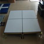 的防靜電地板  防靜電地板批發 防靜電地板