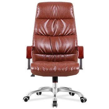 金佰峰廠家直銷 時尚 舒適辦公椅批發 職員現代網椅轉椅