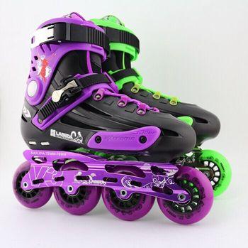 正品LABEDA轮滑鞋 V3成人平花溜冰鞋成年旱冰鞋直排轮男女