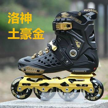 洛神轮滑鞋力星土豪金成人溜冰鞋 碳纤轮滑鞋男女成年旱冰鞋