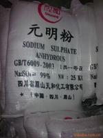 印染助劑(含元明粉和鹽)
