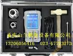 YSZ160型鑽孔深度測量儀