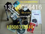 供應重慶ZHS1790防爆照相機-ZHS1790防爆相