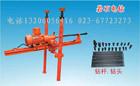 供應重慶煤科院KHYD鉆架支撐巖石電鉆-煤礦探水鉆機