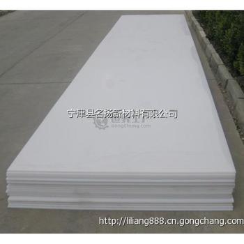專業生產優質超高分子量聚乙烯高耐磨煤倉襯板