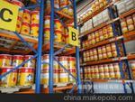 销售Barrier ZEP 环氧富锌底漆 进口jotun佐敦油漆批发价格优惠