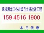 齊齊哈爾電動吊籃出租 牡丹江鋼管腳手架租賃 伊春鋼管出租