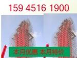 齐齐哈尔吊篮租赁 牡丹江吊篮租赁 佳木斯吊篮租赁 安全