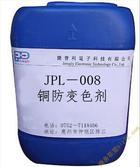 红铜抗氧化防变色保护剂厂家