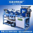 功明饺子皮扫皮机 加工饺子皮的机械设备