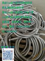 Lng纏繞低溫軟管 批發耐磨低溫軟管 批發防漏加氣站專用軟管