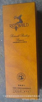 竹木制品激光雕刻加工,红酒外包装盒激光打标加工,激光logo加工