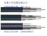 SYPVP、SYVPVP上華同軸射頻電纜SYV、SYVP、SYVVP