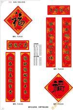 郑州对联印刷厂,制作广告对联,烫金对联印刷