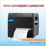 SATO CL6NX新一代智能宽行工业条码打印机