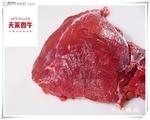 天莱香优质牛臀肉 牛尾龙扒 臀牛肉批发