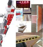 江蘇的PVC地板生產線
