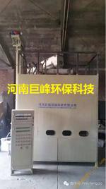 塑料電選機/摩擦電選機/塑料分選機