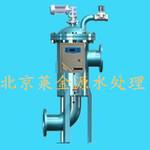 全自動自清洗過濾器,北京自清洗過濾器,北京除砂器
