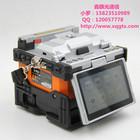重庆黑马 H9光纤熔接机 价格