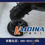 原油清洗劑價格_原油重油清洗劑_凱迪化工KD-L315全國直銷